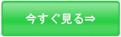 【下克上∞(MUGEN)】公式サイト